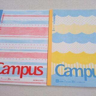 【引取予定成立中】Campus ノート 2冊 セット