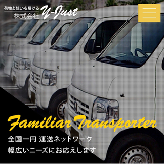 【委】軽四ドライバー/大募集‼️高収入可能🌟軽貨物運送