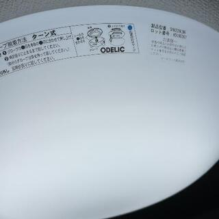 オーデリック LED シーリングライト ODELIC