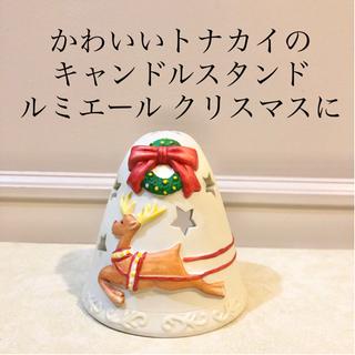 【ネット決済・配送可】【ネット決済・配送】キャンドルスタンド キ...
