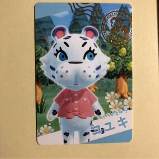 あつまれどうぶつの森  コユキ カード