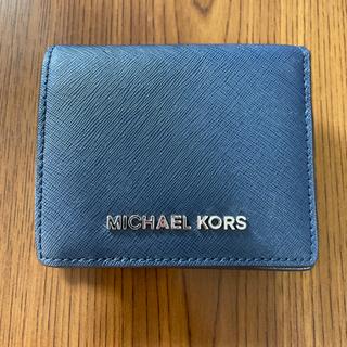 マイケルコースの財布
