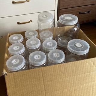 空菌糸ボトル