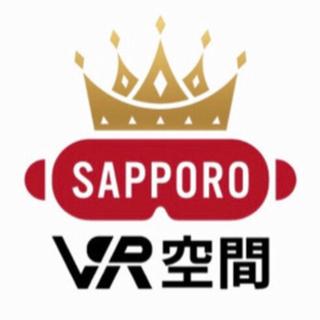 【札幌最先端VR体験会🕶 本日(月曜日)のタイトルは…】