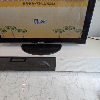 【ネット決済】白いテレビ台