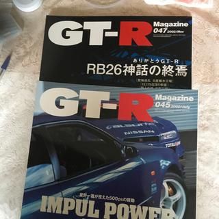 【ネット決済】ニッサン GT-R
