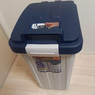 ゴミ箱 45㍑ ハンドル付 青赤セット