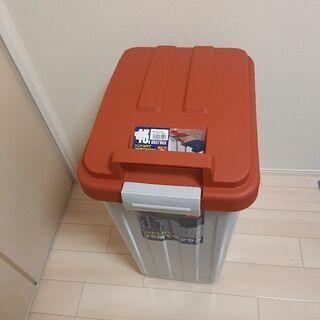 ゴミ箱 45㍑ ハンドル付 赤