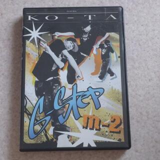 ダンス DVD