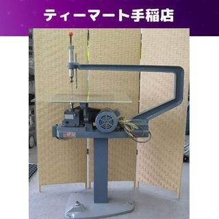 スタンド型糸鋸盤 スクローラ S700 旭精機 電動糸のこ台 お...