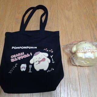 サンリオ ポムポムプリン 布製ショルダーバッグと貯金箱
