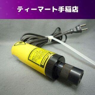 ネオアーク L.Dマーキング DM-3L レーザー光 5mW レ...