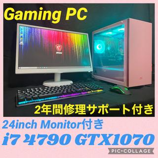 激安 i7 4790 GTX1070 周辺機器コミコミ ゲーミン...