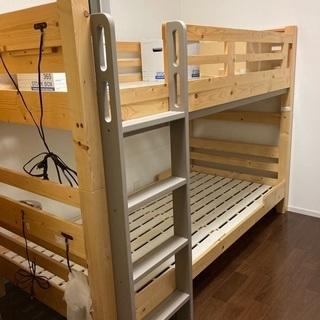 【ネット決済】取引き予定あり) 2段ベッド