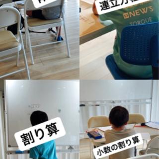 算数と数学の個別指導学習塾🏠 - 福岡市