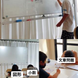 算数と数学の個別指導学習塾🏠 - 教室・スクール
