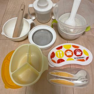 リッチェル 離乳食調理セット 食器