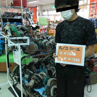 丸のこセール中‼️工具市場愛知川店‼️