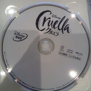 新品未視聴 国内正規品 DVD クルエラ