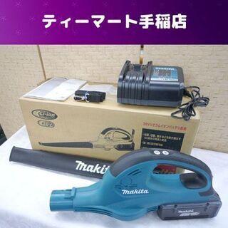 マキタ 充電式ブロワ 36V MUB360DWB 送風機 バッテ...