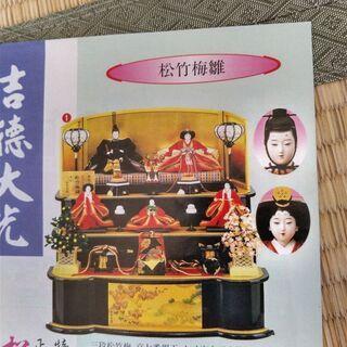 【ネット決済】高知市内の有名な人形屋さんの雛人形