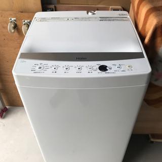 【直接引取送信無料】ハイアール 7.0kg洗濯機 JW-E70C...