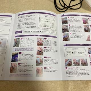 ⭐️美品⭐️ジェルネイル LED UVライト − 沖縄県