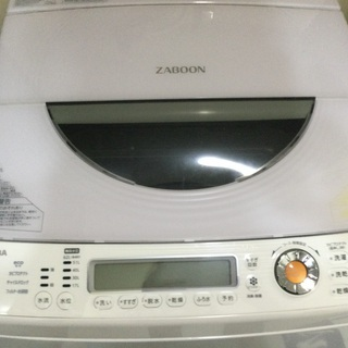 洗濯機 東芝 ZABOON AW-80SVL 8 kg ホワイト...