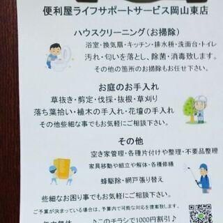 台風対策お任せください。
