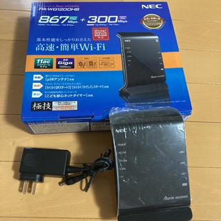 Wi-Fiルーター NEC PA-WG1200HS