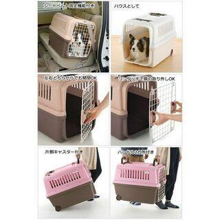 (商談中)ペット・犬 ケージ◆リッチェル キャンピングキャリー L ブラウン 日本製 ケンネル クレート - 売ります・あげます