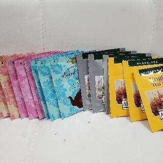 紅茶 ティーパック5種15個