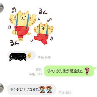 俳句添削教室・一ヶ月(4回)2000円