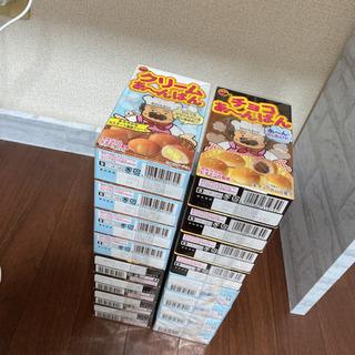 チョコあ〜んぱん、クリームあ〜んぱん 16箱セット