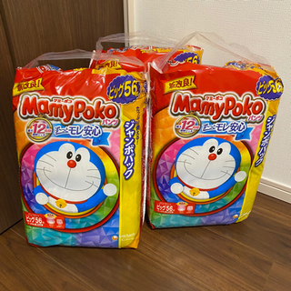 マミーポコ BIG 56枚×3袋 +水遊びパンツ
