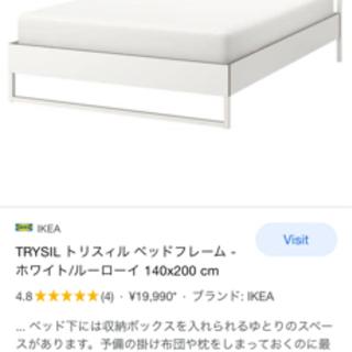 IKEA ダブルベッドフレーム ホワイト