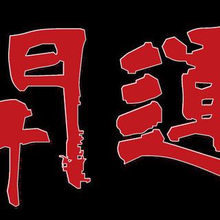 ■■■2021年9月23日東京原宿当たる占い師5選の順震津山市出...