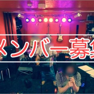 【メン募】OnePlay'ce懐メロJ-POPバンド部