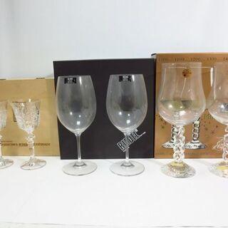未使用☆ワイングラスまとめ!『RIEDEL リーデル』『ボヘミアリードクリスタルグラス』『ミレニアムボジョレーペアグラス』の画像
