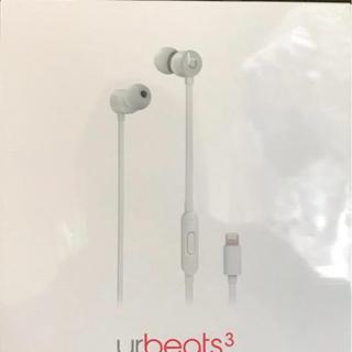 urBeats3イヤフォン(Lightningコネクタ付き)