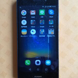 HUAWEI 503HW  Y mobile シムロック解…