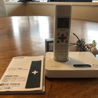 シャープ デジタルコードレス電話器