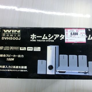 DAWIN DVH500J ホームシアターシステム 安心の保証付...