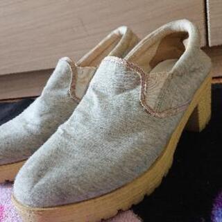 Lサイズの靴