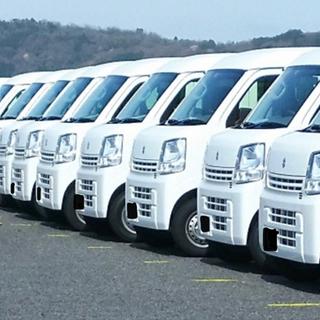 【委】軽四ドライバー/軽貨物運送/高収入可能‼️大募集‼️