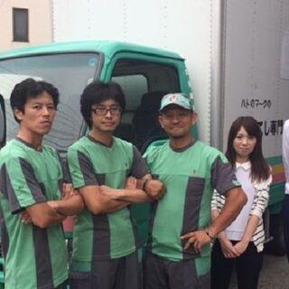 助手付きで作業・運搬します!軽~4tトラックまで即日対応も!