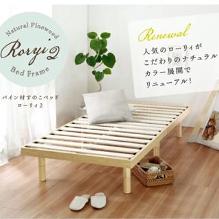 【ネット決済】ベッド下大収納!耐荷重200kg!!高さ調節可能!