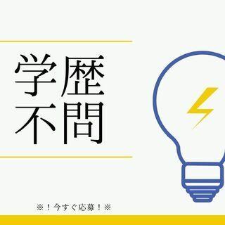 業績安定の為『増員募集』★未経験でもできるカンタン仕分け作業!土...
