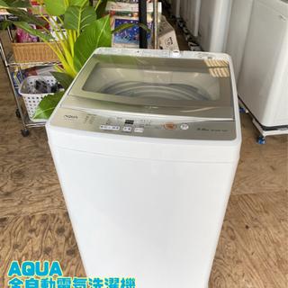 ㊲AQUA 全自動電気洗濯機 5.0kg  2021年製 AQW-GS50J【C3-913】の画像