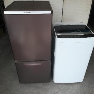 【送料・設置無料】⭐パナソニック冷蔵庫138L+ハイアール…